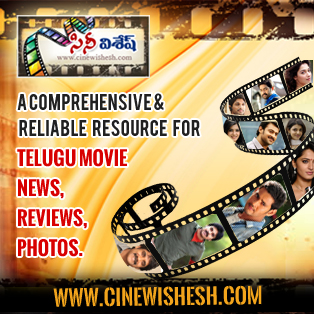 Get Latest updates of movie news