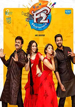 F2 Fun N Frustration Moive Review