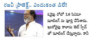 rajinikanth birthday set for political entry