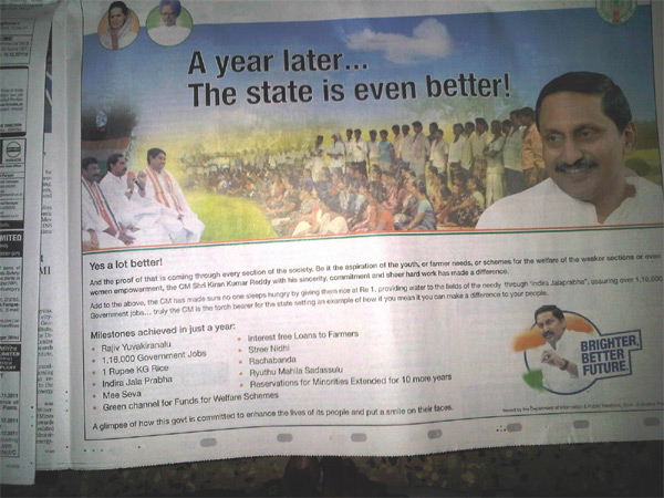 cm kiran kumar reddy advertisements on national newspapers