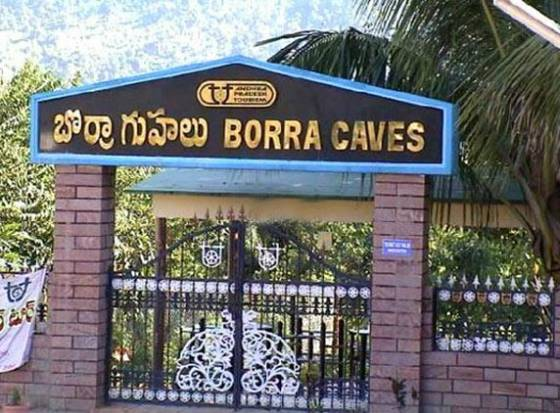 No entry into Borra Caves