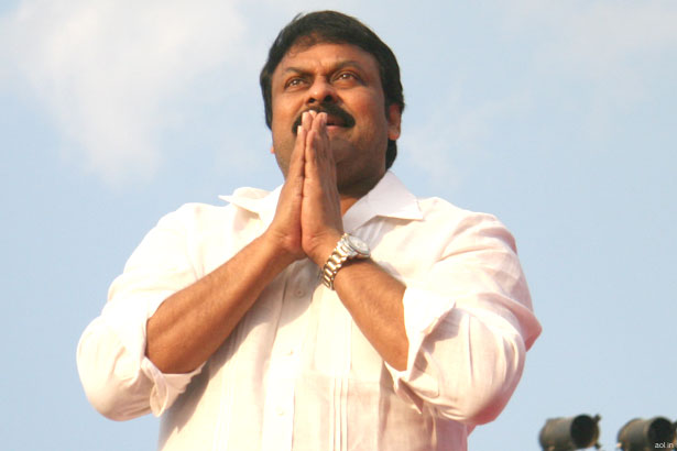 megastar chiranjeevi new  record in congress party