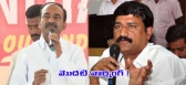 minister ganta srinivasa rao warning on trs leaders