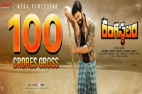Rangasthalam mints rs 100 cr worldwide, second fastest telugu film after baahubali