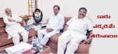 Telangana congress mps meeting with Trs chief kcr in his formhouse, t congress leaders met with kcr in medak form house, kcr latest news, telangana congress mps to join trs in june first week, ramayya vastavayya movie buddodu dialogue, jr ntr ramayya vastavaiyya telugu movie trailer, anchor anasuya remuneration, anchor anasuya rate, anchor anasuya price per hour, telugu anchors price per night, anchor anasuya latest news, anchor anasuya hot stills, anchor anasuya hot photos, jabardasth telugu comedy show, raviprakash warning to factionists in rayalaseema, attack on tv9 ceo raviprakash, TV9 CEO Raviprakash warning to faction leaders in rayalaseema