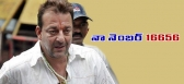 Sanjay Dutt is prisoner number 16656 at Pune jail