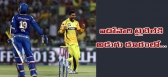 Chennai Super Kings  make it to fourth consecutive final after a convincing 48-run win over Mumbai Indians in Eliminator 1 of the Indian Premier League (IPL) at the Ferozeshah Kotla in New Delhi on Tuesday