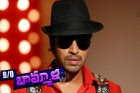 Allari naresh next movie name is brother of bommali
