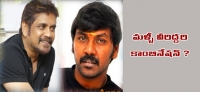 Raghava Lawrence to direct Don 2 with Nagarjuna.png