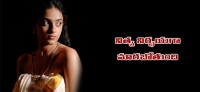nityamenon next movie nirbhaya role.png