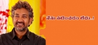 Iam not acting in Bahubali: Rajamouli clarifies
