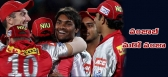 Kings XI Punjab defeated Delhi Daredevils by seven runs in the T20 league match. They are surviving in the league on borrowed time. One false move from their side could mean curtains for the team's campaign