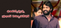 Prabhas getting huge remuneration for Bahubali, Rajamouli Prabhas Bahubali, Prabhas Bahubali Remuneration, Prabhas 20 crore Remunerartion for Bahubali
