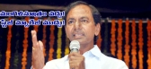 mangalasutras not Hindu culture: KCR
