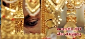 Gold dips below Rs 27000.png