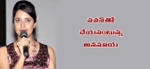 Anasuya says not interested to Pawan Kalyan.png