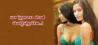 poonam pandey hot comments on twitter