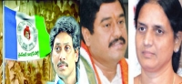 ysr congress mark on sabitha-dharmana prasad rao