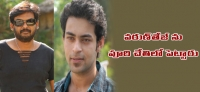 varun tej launch with puri jagan.png