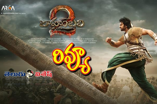 Find all about Baahubali 2 review and rating along with story highlights in concise. Check Indian's biggest Telugu movie Baahubali 2 The Conclusion Review here.