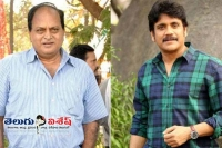 Nagarjuna condemns chalapathi rao derogatory comments