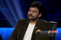 New face for mek in chiru palce
