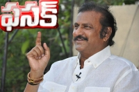 Fasak it's trending and only actor mohan babu can say what the word means