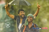 Nani krishnarjuna yudham overseas rights