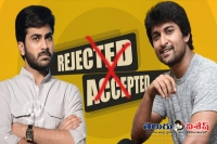 Nani reacted on story change rumour