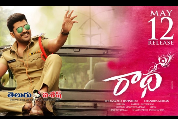 Sharwanand's Radha Movie Review and Rating along with Story highlights in concise.