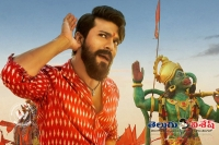 Rangasthalam audio date announced