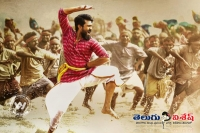 Rangasthalam second song