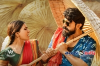Rangasthalam third song release soon