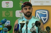 India vs south africa fans unimpressed with arrogant virat kohli in the presser