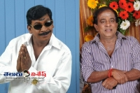 Vadivelu and singamuthu present madras hc in land case