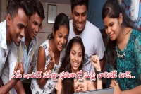 Ap inter result 2019 declared krishna district tops with 81 percent