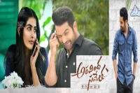 Anaganaganaga from jr ntr s aravindha sametha loved by fans