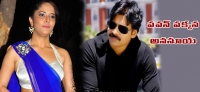 anchor anasuya item song in attarintiki daaredi,  anchor anasuya to play item song with pawan kalyan, anasuya item song with pawan kalyan, anchor anasuya hot photoshoot, Anchor Anasuya in Jabardsth comedy show, anchor anasuya remuneration, anchor anasuya rate, anchor anasuya price per hour, anchor anasuya hot stills, anchor anasuya hot photos, jabardasth telugu comedy show, attack on tv9 ceo raviprakash, TV9 CEO Raviprakash warning to faction leaders in rayalaseema