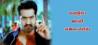 Ramayya Vastavayya, Ramayya Vastavayya movie, Ramayya Vastavayya movie first look, Ramayya Vastavayya movie dialogue leaked on net, Ramayya Vastavayya dialogue leaked, Jr NTR, Jr NTR Ramayya Vastavayya movie, Harish Shankar, Shruthi Haasan, Samantha.