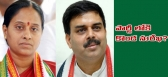ysrcp leader konda surekha will join in congress party