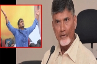 Ycp to get in to ruling in next election chandrababu comments gives signs