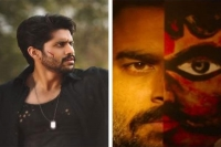 Savyasachi teaser naga chaitanya s action will leave you wanting for more