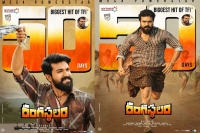 Ram charan attack on box office rangasthalam 50 glorious day