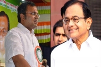 Karti leaves for scheduled trip to london chidambaram says his son will be back