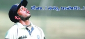 god save me scribbled sreesanth in his personal diary