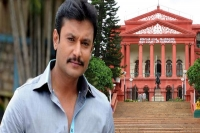 Darshan gets notice at doorstep asked to vacate house in 15 days