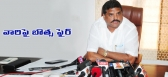 botsa satyanarayana fire on ysr party leaders