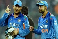 Ms dhoni gives captain virat kohli a special gift after series win