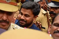 Malayalam actress assault case dileep s bail application rejected