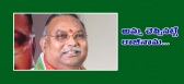 mp rayapati sambasiva rao comments